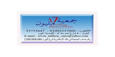 Large_1238227793