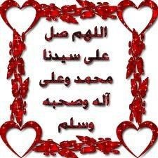 Large_1238235661