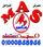 MAS2008